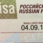 Le  visa russe : une question de détails