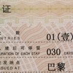 Le visa chinois, pas simple, je vous donne mon astuce